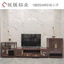 供应铝合金书柜20极简门框铝材极简移门家具定制