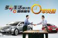 成都企业租车、旅游自驾、短期租车、车型齐全