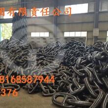 宁波锚链厂家供应2级3级无档锚链,船用连接卸扣,末端卸扣