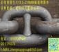 江苏正茂集团生产12.5-210毫米锚链,锚链附件,提供10大船级社证书