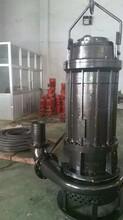 高温污水泵,耐热渣浆泵,泥沙泵