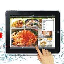 易点餐饮软件:真的全程自助,广州开设无服务员餐厅