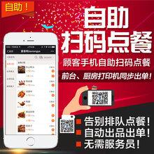 易点英文点餐管理系统,广州英文餐饮软件