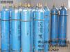 顺德区伦教镇工业氩气氮气40L钢瓶气体