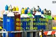 南海区西樵镇工业氧气乙炔99.999%气体供应