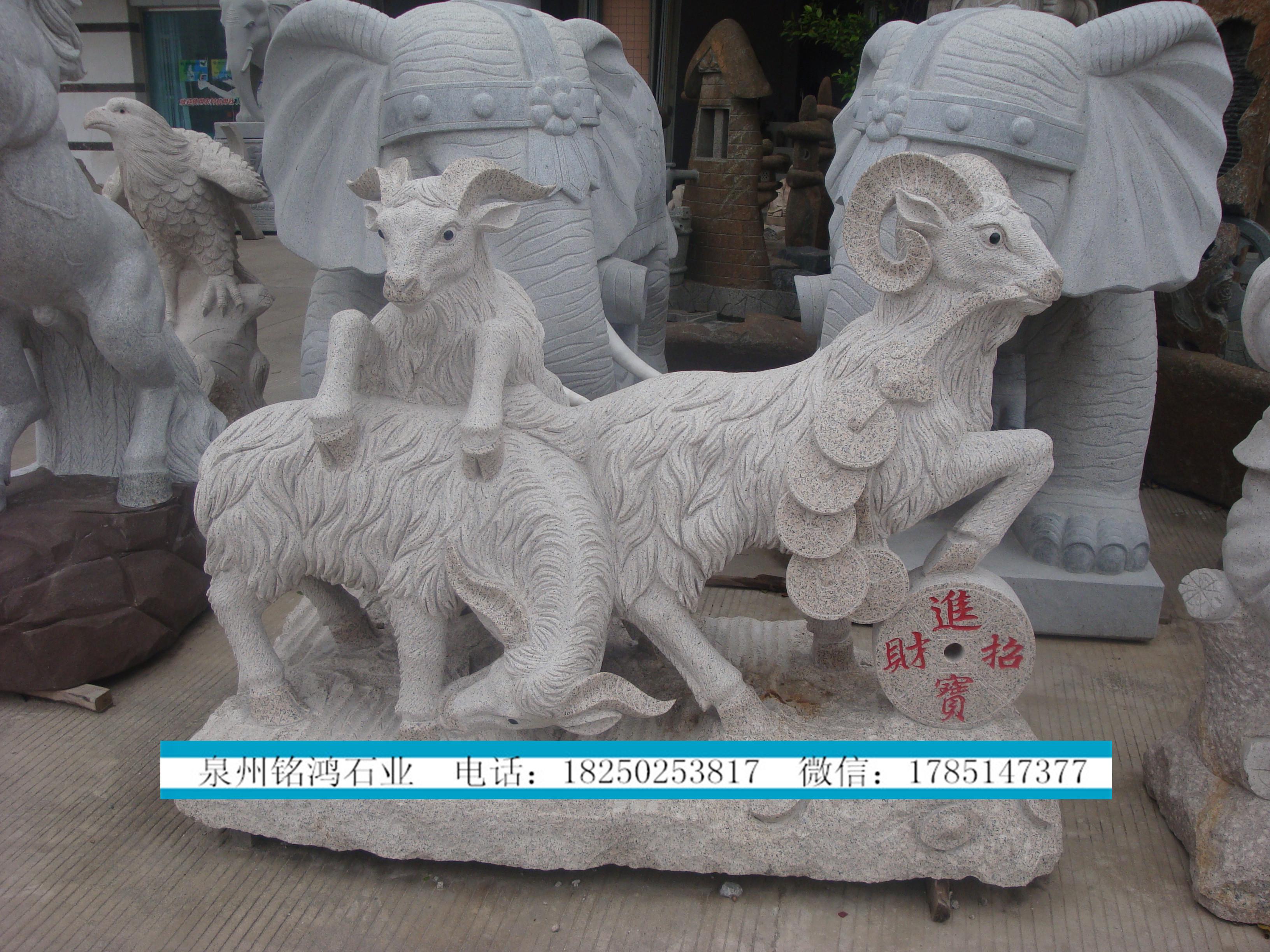 厂家直销石雕动物马园林雕刻加工定制