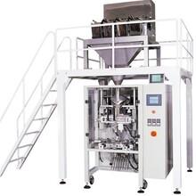 自动称重包装机/颗粒称重包装机//颗粒包装机厂家图片