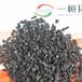 一恒椰壳活性炭厂家丨价格合理销量领先丨水过滤高效