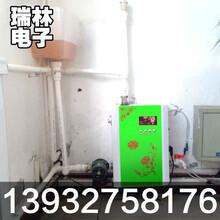 沧州电壁挂炉销售购买地址图片