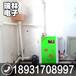 涿州煤气改电电采暖炉电锅炉选用
