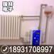 邢台恒温变频电锅炉电壁挂炉选用