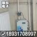 藁城煤气改电电采暖壁挂炉电锅炉价格查询