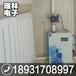 唐山煤气改电电采暖炉电锅炉生产销售基地
