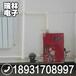 沧州恒温变频电采暖壁挂炉电锅炉销售厂家