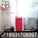 南宫地暖专用电锅炉电壁挂炉专业厂家招商