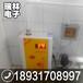 涿州低耗节能电采暖炉电锅炉有哪些功能
