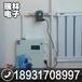 沧州煤气改电电采暖壁挂炉电锅炉参数