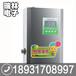 黑龙江煤气改电电锅炉电壁挂炉制造商