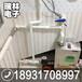 双鸭山煤气改电电采暖炉电锅炉作用是什么