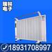 唐山碳纤维电暖器用法厂房办公楼专用