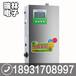 五常恒温变频电采暖壁挂炉电锅炉批发价