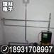齐齐哈尔恒温变频电锅炉电壁挂炉应注意的事项