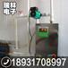 安达煤气改电电采暖壁挂炉电锅炉生产商