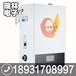 肇东地暖专用电采暖炉电锅炉求购