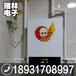黑龙江地暖专用电采暖壁挂炉电锅炉哪里有售
