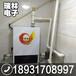 虎林地暖专用电采暖壁挂炉电锅炉专业生产厂家
