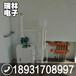 北安地暖专用电锅炉电壁挂炉销售厂家