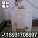 海林恒温变频电采暖壁挂炉电锅炉求购信息