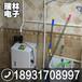肇东低耗节能电采暖壁挂炉电锅炉分销中心