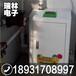 大庆地暖专用电采暖炉电锅炉规格