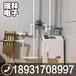 黑龙江低耗节能电采暖炉电锅炉厂家销售