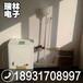 龙井地暖专用电锅炉电壁挂炉经销批发