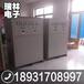 珲春煤气改电电锅炉电壁挂炉生产基地