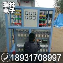 松原恒温变频电采暖炉电锅炉供应商图片