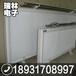 青海全铝合金碳纤维电暖器取暖器散热器报价远红外节能