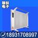 黑龙江全铝合金碳纤维电暖器取暖器散热器招商远红外节能