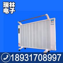山东全铝合金碳纤维电暖气取暖器散热器维修电话远红外节能图片