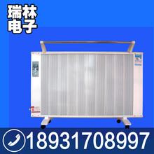 内蒙古全铝合金碳纤维电暖气取暖器散热器供应商远红外节能图片