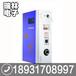 涿州PTC电磁感应电壁挂炉批发商