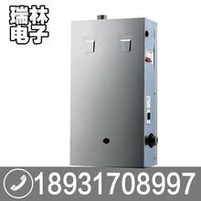 海南高频电磁电采暖壁挂炉电锅炉直销处图片