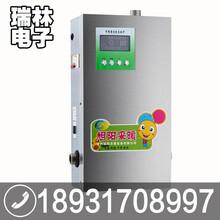 三亚蓄热式电锅炉电壁挂炉规格型号图片