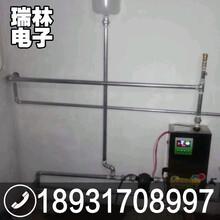 三亚采暖洗浴两用电采暖炉电锅炉加盟代理图片