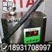 海南煤气改电电采暖壁挂炉电锅炉批发最低