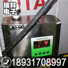 三亚PTC电磁感应电采暖炉电锅炉厂家供货图片