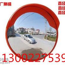 道路反光镜哪家好、天津厂家远达交通安装制作