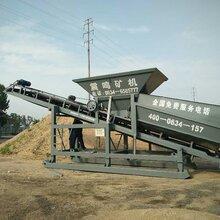 供应沙子设备ZM-60型200t/h